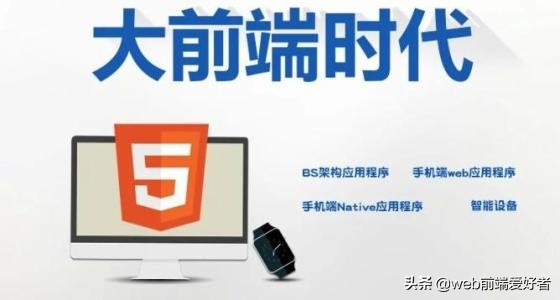 html的含义是什么,xhtml和html 的区别有哪些