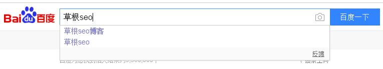 长尾关键词是什么,如何找到长尾关键词