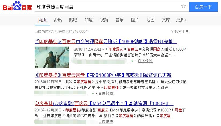 seo电影网优化电影搜索方法是什么?