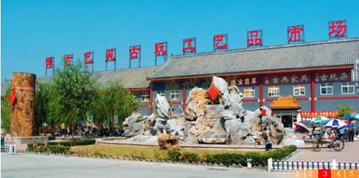 北京工艺品批发市场在哪(如何去北京工艺品批发市场的地址)