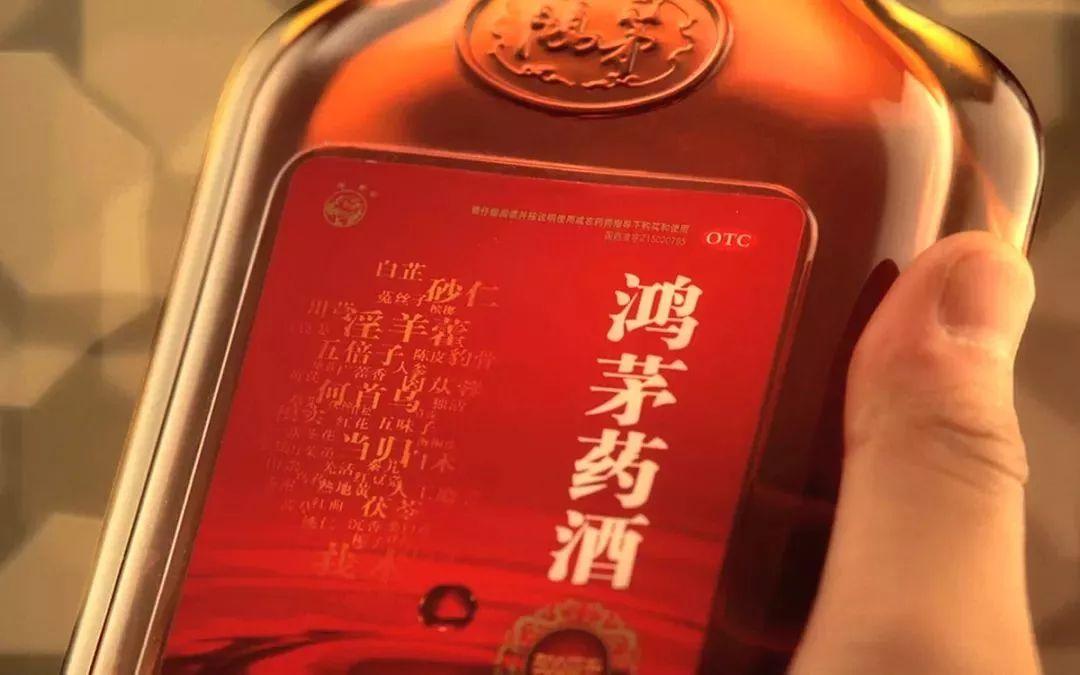 鸿茅药酒多少钱(鸿茅药酒功效与作用)