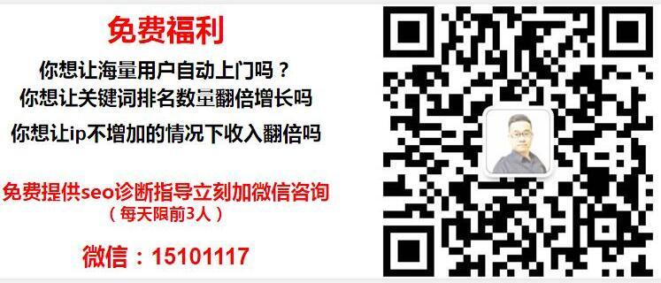 南京网站如何推广?1个月帮助企业做100个关键词排在搜索引擎首页