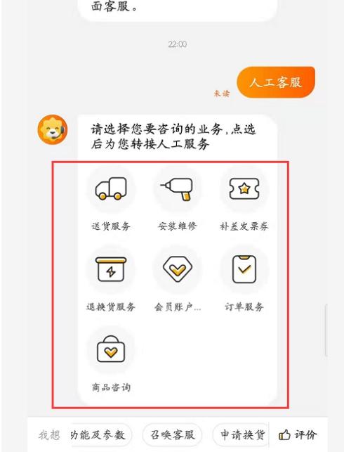 苏宁电器客服电话是什么(苏宁易购如何联系客服)
