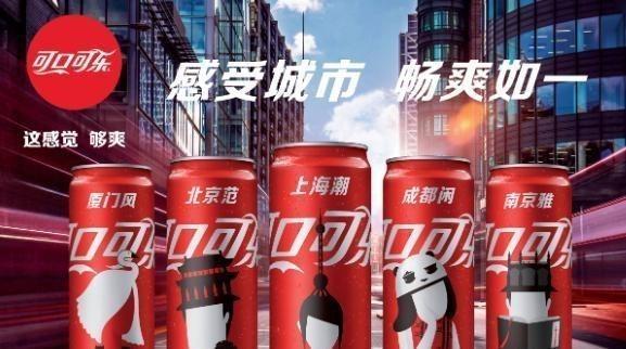 可乐在线2平台