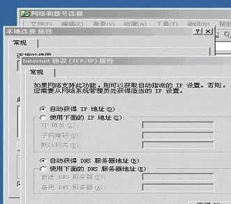 dns服务器地址是多少?dns服务器地址如何设置