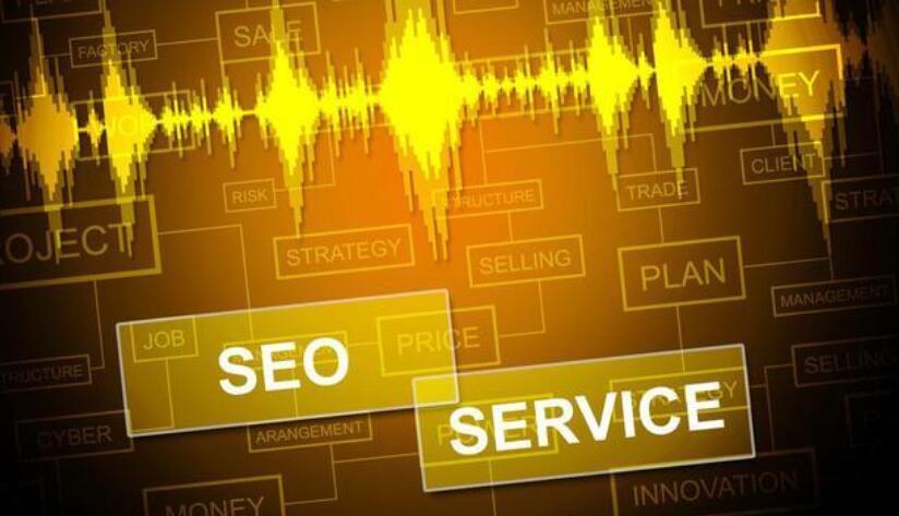 企业网站建设SEO优化是什么?