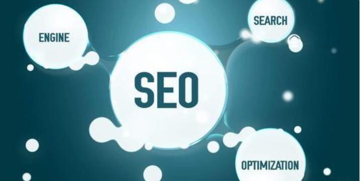 seo优化中域名有哪些重要性呢?