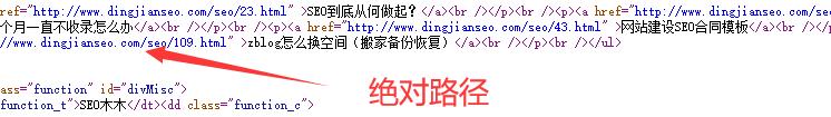 网站SEO常见术语是什么?常见seo名词解释(二)