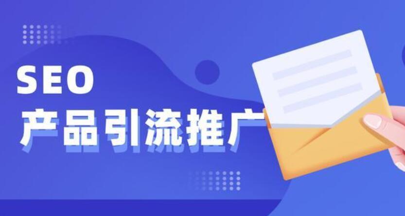 短视频平台上的seo要怎么做呢?