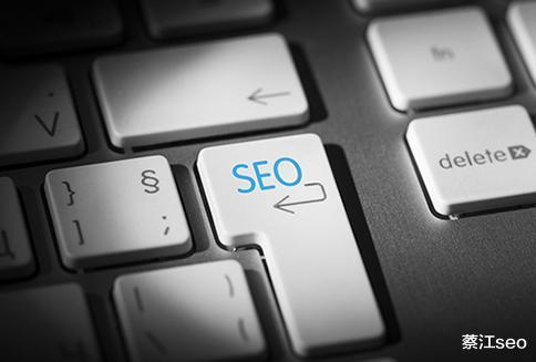 网站推广可利用的SEO技巧都有哪些?