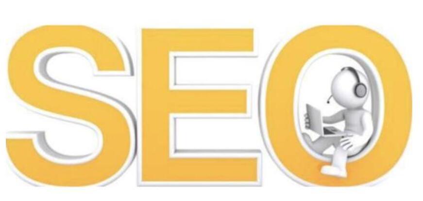 seo管家中心是什么意思?seo管家中心如何规划你的营销推广
