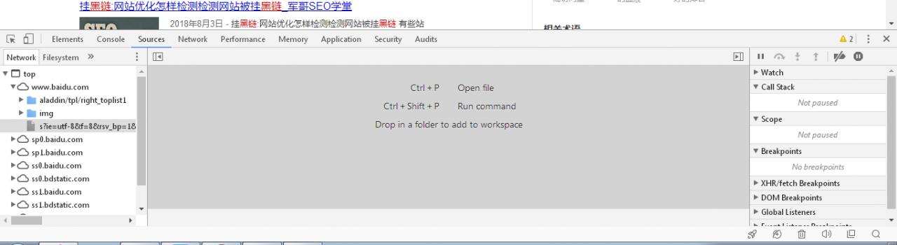 【黑帽seo007】_挂黑链是什么意思?网站被挂黑链的最佳处理办法