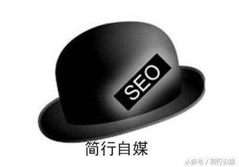 灰帽是什么意思?灰帽SEO操作手法有哪些