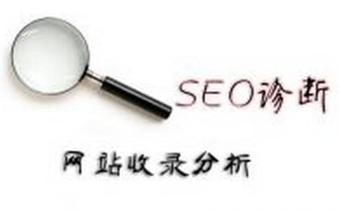 100分seo要求是什么?怎么做SEO优化可以100分呢