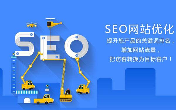 seo如何优化?URL路径优化方法是什么