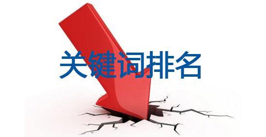 【神马网站快速排名点击】_深圳seo爱好者是什么意思?深圳seo爱好者如何做内容页seo排名呢