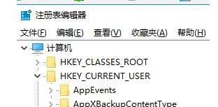 安装程序包的语言不受系统支持(附带:解决方法已帮助1681人)