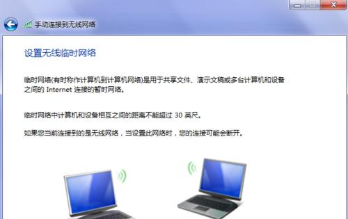 怎么用笔记本建立wifi(附带:建立步骤及方法)