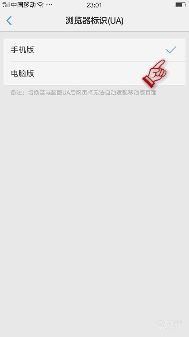 农行网上银行打不开(图文解决办法及步骤已帮助423人)