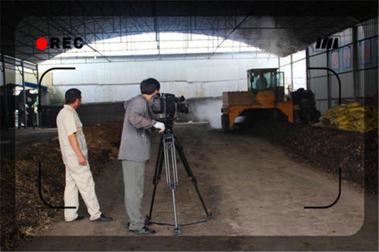 投资两万的小型加工厂(有机肥加工厂的项目分析)