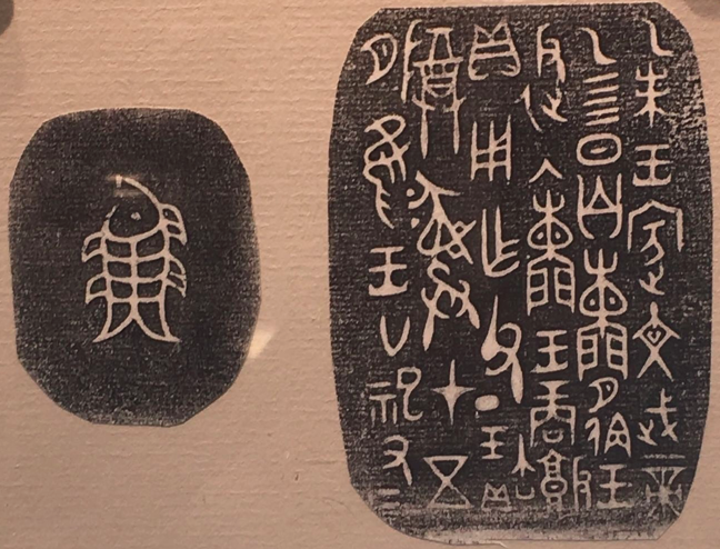 """三国鼎立的鼎是什么意思(""""问鼎天下""""的鼎详解)"""