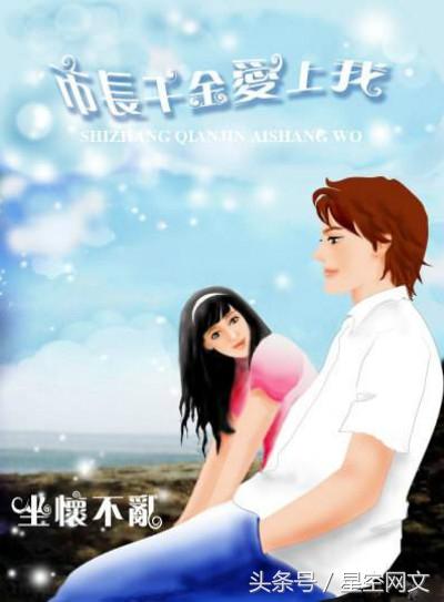"""有什么好看的yy小说(5大""""YY""""网络小说)"""