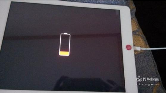 ipad连接电脑显示不在充电(一招立马解决问题)