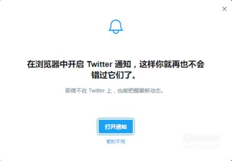 推特怎么注册手机号码(附带:注册方法及图文步骤)