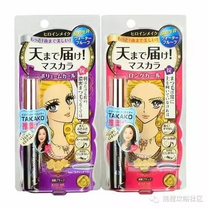 日本有什么好东西(日本必买的30款小物)
