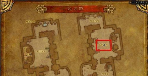 奥格瑞玛怎么去外域(魔兽世界部落去外域的方法)