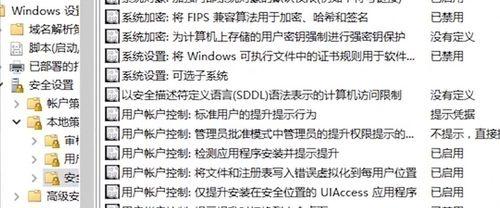 该文件没有与之关联的程序来执行该操作(附带:操作步骤及工具材料)