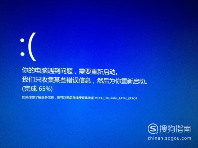 电脑经常蓝屏(彻底解决电脑蓝屏)
