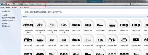 微软雅黑字体怎么安装(微软雅黑字体安装教程)