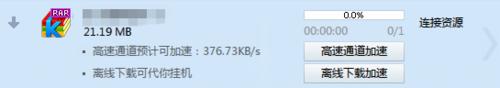 为什么迅雷下载速度为0(解决迅雷下载速度变慢或为0的问题)