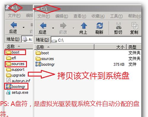 安装程序无法创建新的系统分区(附带:解决步骤及思路)