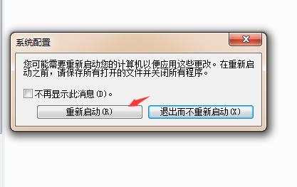 电脑开机慢怎么解决(试一试这个办法)