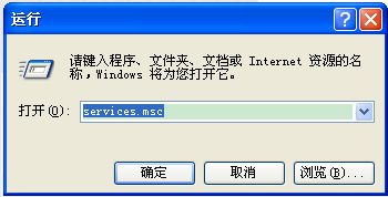 任务管理器显示不全(附带:解决办法及步骤)