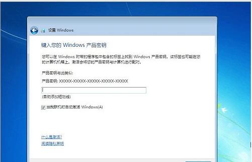 华硕笔记本电脑重装系统(华硕笔记本一键重装教程)