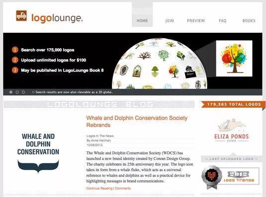 国外logo网站有哪些(这10个logo网站大神都在用)