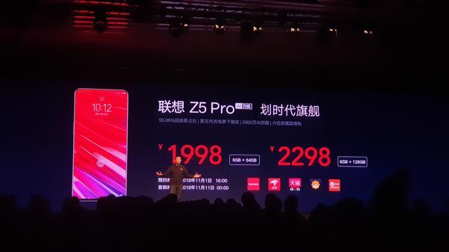 联想最便宜的智能机(联想手机报价及图片大全)
