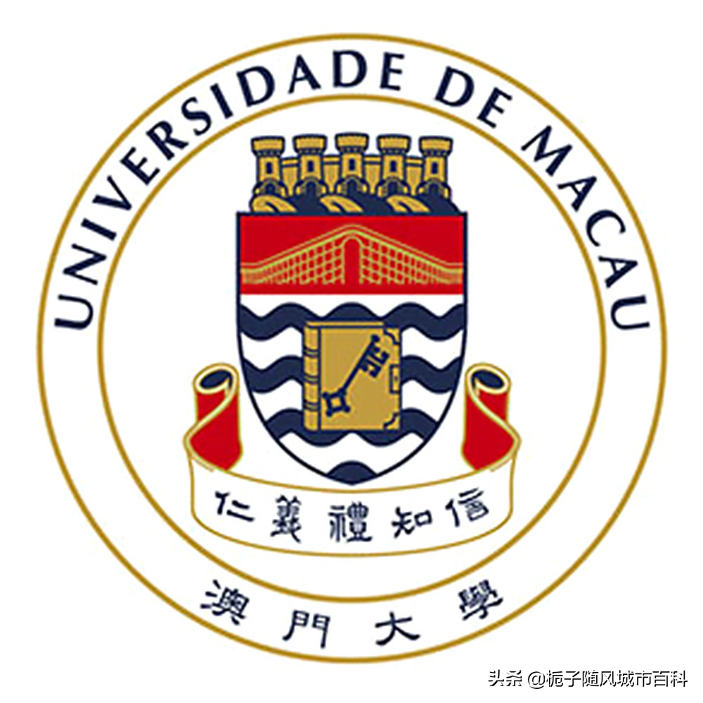 澳门城市大学排名(澳门最好的10所大学名单一览)