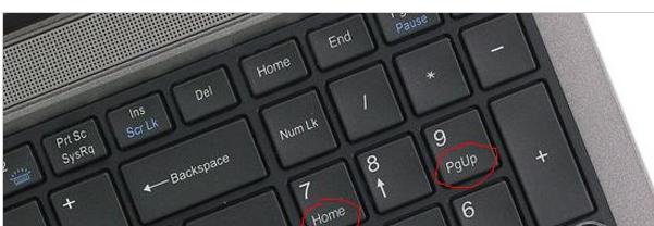 home键是什么(电脑home键有什么作用)