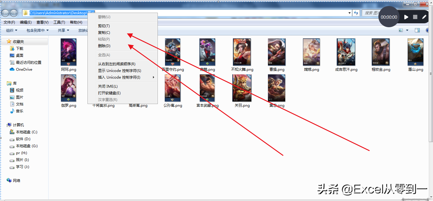 excel表格插入图片的方法(插入excel表格图片的3个技巧)