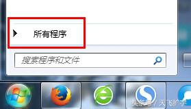 怎么恢复ie浏览器图标(手把手教你恢复ie浏览器图标)