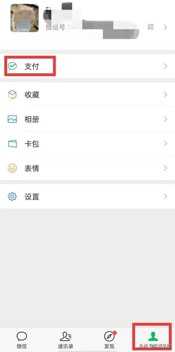 手机爱奇艺怎么取消自动续费(5步取消爱奇艺自动续费)
