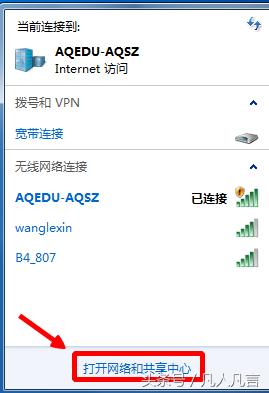 怎么查找无线网地址(图解4步查找出无线网地址ip)