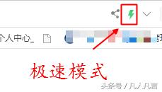 360浏览器兼容模式怎么开(开启兼容模式方法)