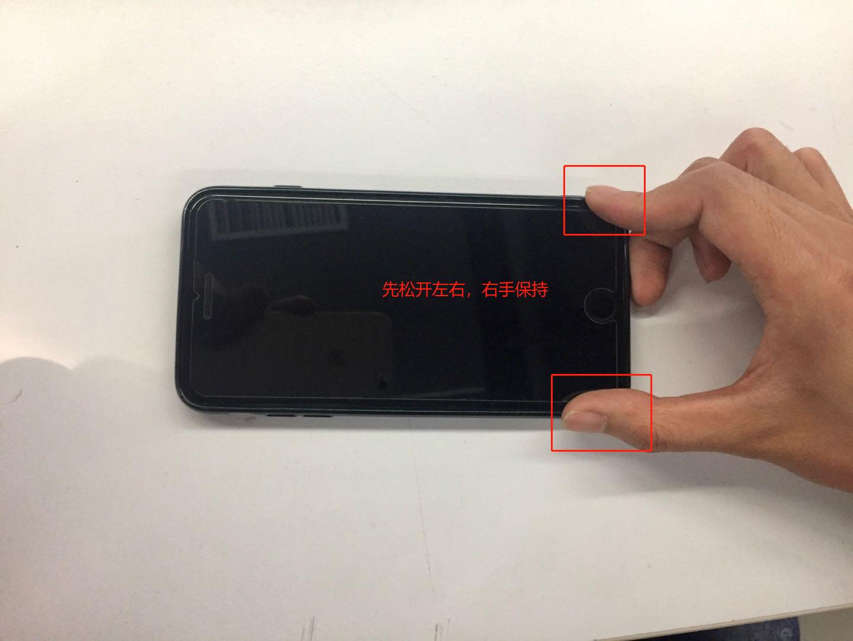 曲面屏怎么贴钢化膜才没气泡(免费分享贴钢化膜的小技巧)