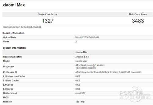 小米max参数配置详情(深入了解小米max手机参数价格)