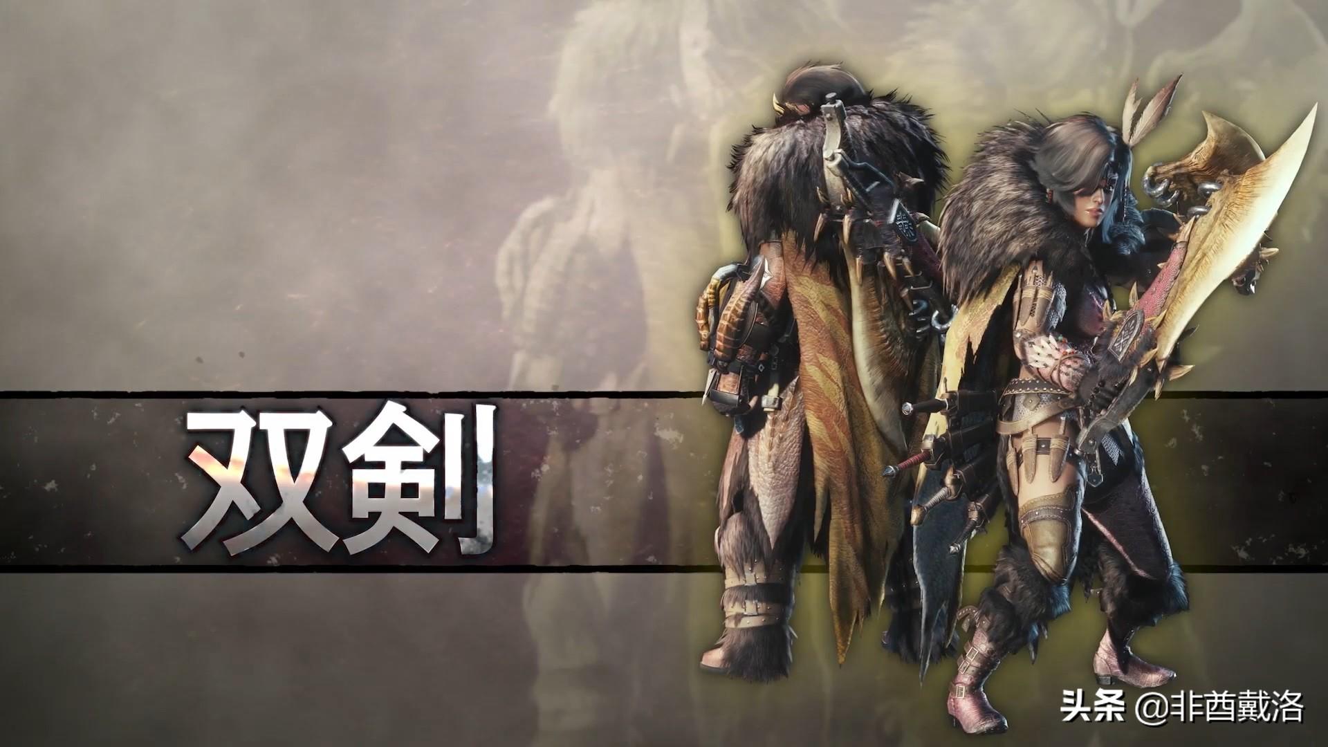 怪物猎人世界绚辉龙武器推荐(推荐这7款武器)